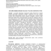 4410.pdf